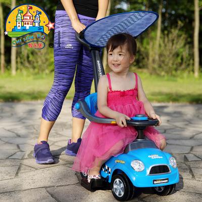 奔乐骑行玩具车 带蓬豪华版321C